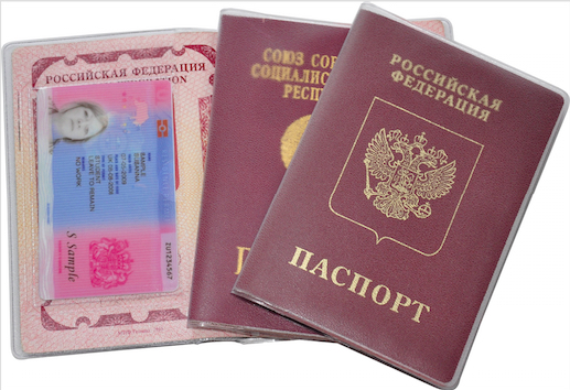 Lost BRP Card - Secure Holder Russian Passport Delphine-D