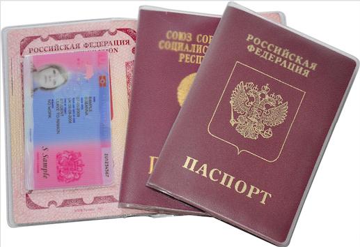 Lost BRP Card - Secure Holder Russian Passport Delphine-D