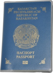 Kazakhstan Passport Cover BRP Card Holder Delphine-D